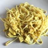 Vorschaubild für Curry Tofu-Mungobohnen Wok-Pfanne