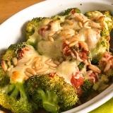 Vorschaubild für Ofen-Brokkoli mit Pinienkernen